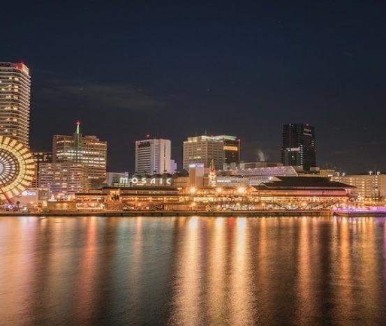 Conheça os pontos turísticos de Kobe