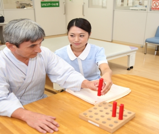 Trabalho de Helper em Komono-cho