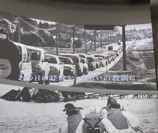 Museu de desastre nuclear é inaugurado em Fukushima