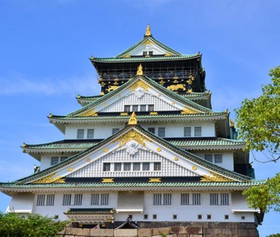 Pontos Turísticos Imperdíveis no Japão!