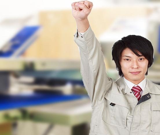 Admitimos Urgente!! Mie-ken Suzuka-shi