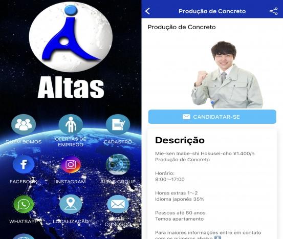 O aplicativo oficial da Altas está disponível para iOS e Android