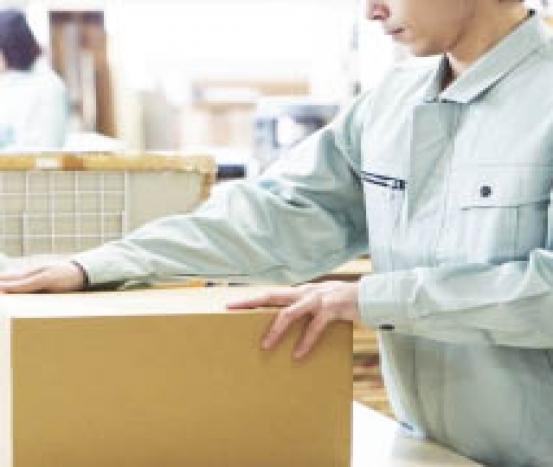 Novas ofertas de emprego em Mie-ken